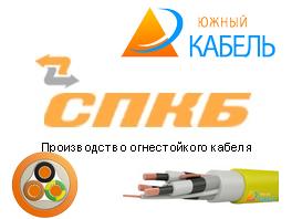 СПКБ Техно