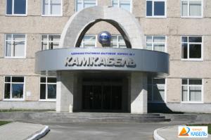 Камакабель